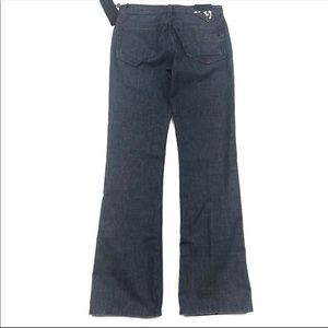 NWT Joes Jeans The Rocket slim  boot cut 29